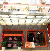 Shenxianju Hotel