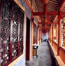 Qinhe Hotel Songpan