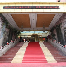 Suhao Hotel