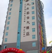 Pu'er Landsuntea Hotel