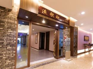 โรงแรมตงอิ๋ง บลู ฮอไรซอน ตงเฉิง