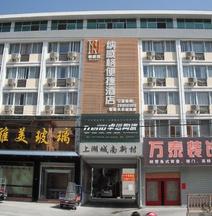 Naweige Cconvenient Hotel