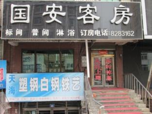 Guo'an Hostel
