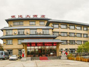 Yinchi Hotel