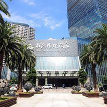 Ningbo Nanyuan Universe Deluxe Hotel