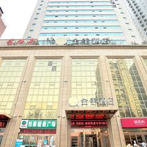 JI Hotel Xi'an Feng Cheng Second Road
