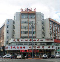 Tiedao Hotel