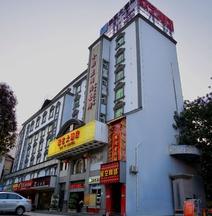 Ou Yi Hotel