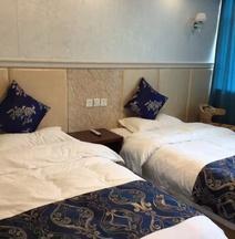 Daocheng Plateau Holiday Hotel