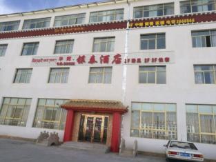 Huahui Yintai Hotel