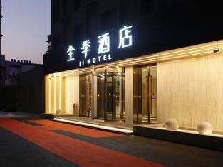 JI Hotel Hefei Huaihai Road Pedestrian Street