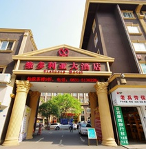Victoria Hotel Yibin