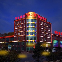 Jinzhiyuan Bussiness Hotel