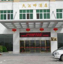 Meizhou Riverside Hotel