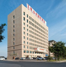 Vienna International Hotel Inner Mongolia Alxa League
