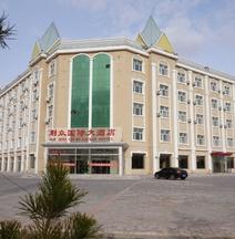 Lizhong International Hotel