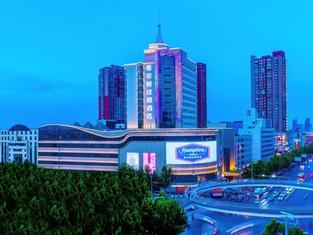 Hampton By Hilton Fuyang Guomao