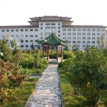 Dengfeng Tianzhong Hotel - Dengfeng
