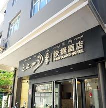 Yunyue Lanting Hotel Peacock Lake Branch