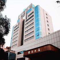 Gan Dian Hotel