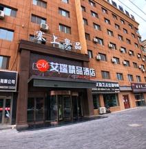 Minhao Hotel