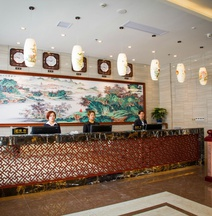 Kaibin International Hotel Jingdezhen
