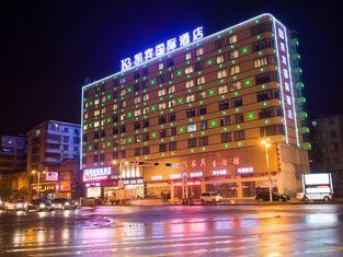 Kaibin International Hotel Jingdezhen