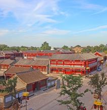 Qinhuangdao Shanhai Holiday Hotel