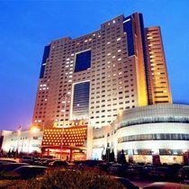 Qingdao Fuxin Hotel