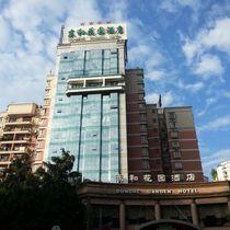 Donghe Garden Hotel - Chongqing