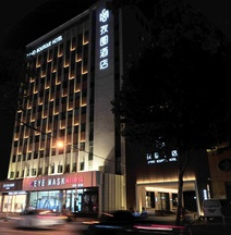 Z-Two Boutique Hotel Nanjing