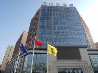 Binhe Hotel