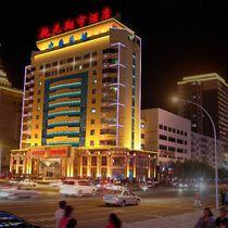 Qianyuan Xiangyu Hotel