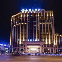 Fuling Jinke Hotel