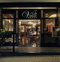 Crowne Plaza HOTEL&SUITES Landmark Shenzhen