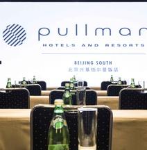 Pullman Beijing South