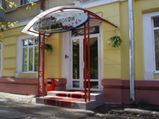 Na Atkarskoj