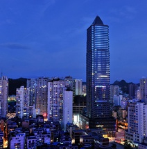 Kempinski Hotel Guiyang