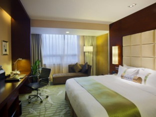 Holiday Inn YINCHUAN INT'L TRADE CENTRE