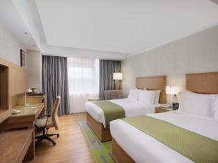 Holiday Inn Baguio City Centre