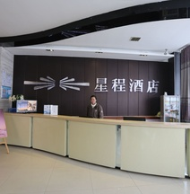 Starway Yulin Hangyu Road