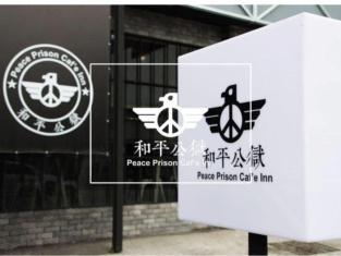 Peace Prison Café Inn