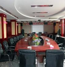 Huang Guan Hotel