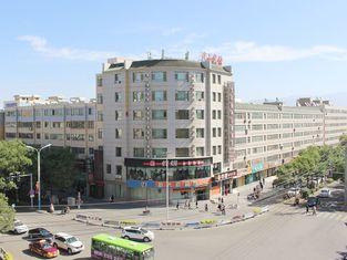 Beichen Business Hotel