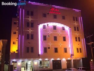 Nafal Hotel Suites