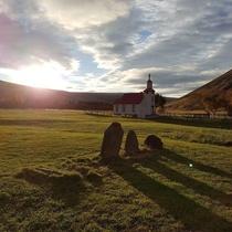 Bólstaðarhlíð - Cottage (studio)