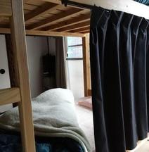 Fujiya Guest House - Hostel