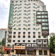 JI Hotel Lanzhou West Bus Station