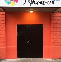 Hostel U Fominykh