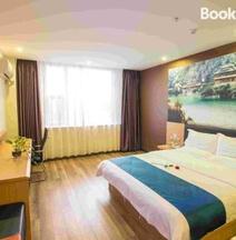 Starway Hotel Hanzhong High Passenger Station
